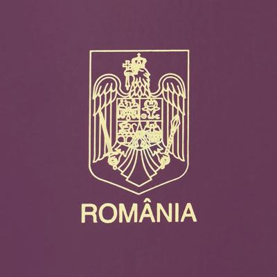 Romainian